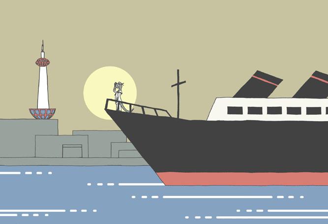 k7_port